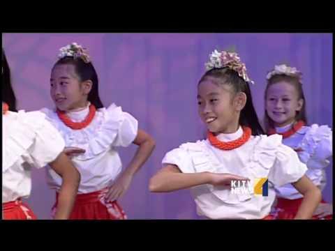 Halau Hula Hui O Kapuna-hala previews Queen Liliuokalani Keiki Hula Competition broadcast