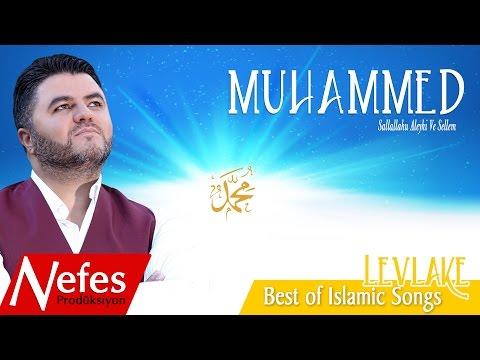 Hasan Dursun - Muhammed (s.a.v.) - 2017 Yeni Albümü Levlake'den