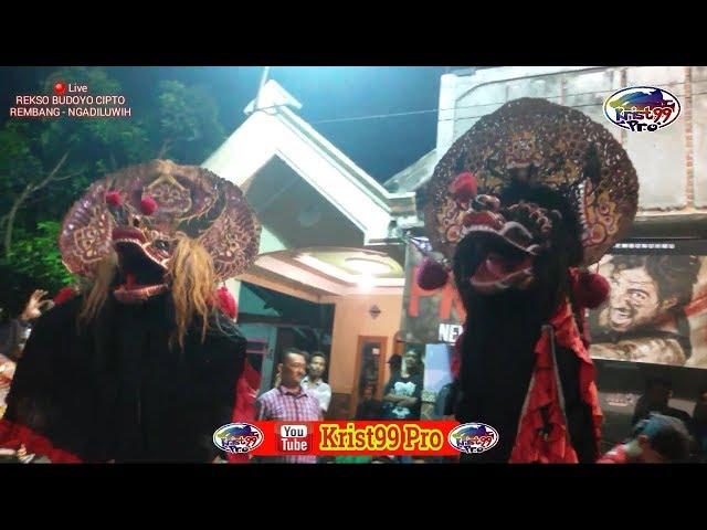 SOLAH TARI NISSAN, GAMBIRAN, DKT RAMPOKAN SINGO BARONG#2 Jaranan REKSO BUDOYO CIPTO