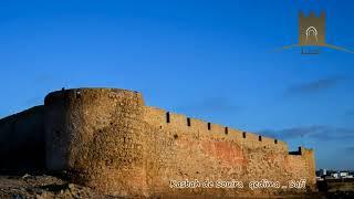 Infos Tourisme Maroc : kasbah de souira - qedima - Morocco