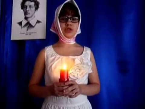 Изображение предпросмотра прочтения – ОлесяБогачёва читает произведение «Девушка пела в церковном хоре» А.А.Блока