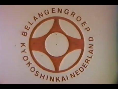 Dutch Kata Instructional 1982