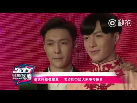 171103 East Movie Report - Yixing for Madame Tussauds Wax Museum Shanghai news clip