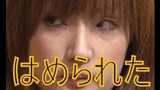 千秋、天野ひろゆき挙式で前夫・遠藤と隣席に「はめられた!」 YouTube...