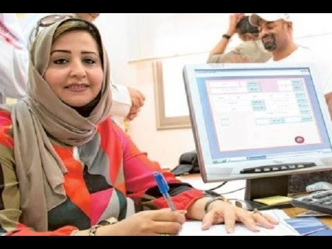 Kuwait Freelance Jobs