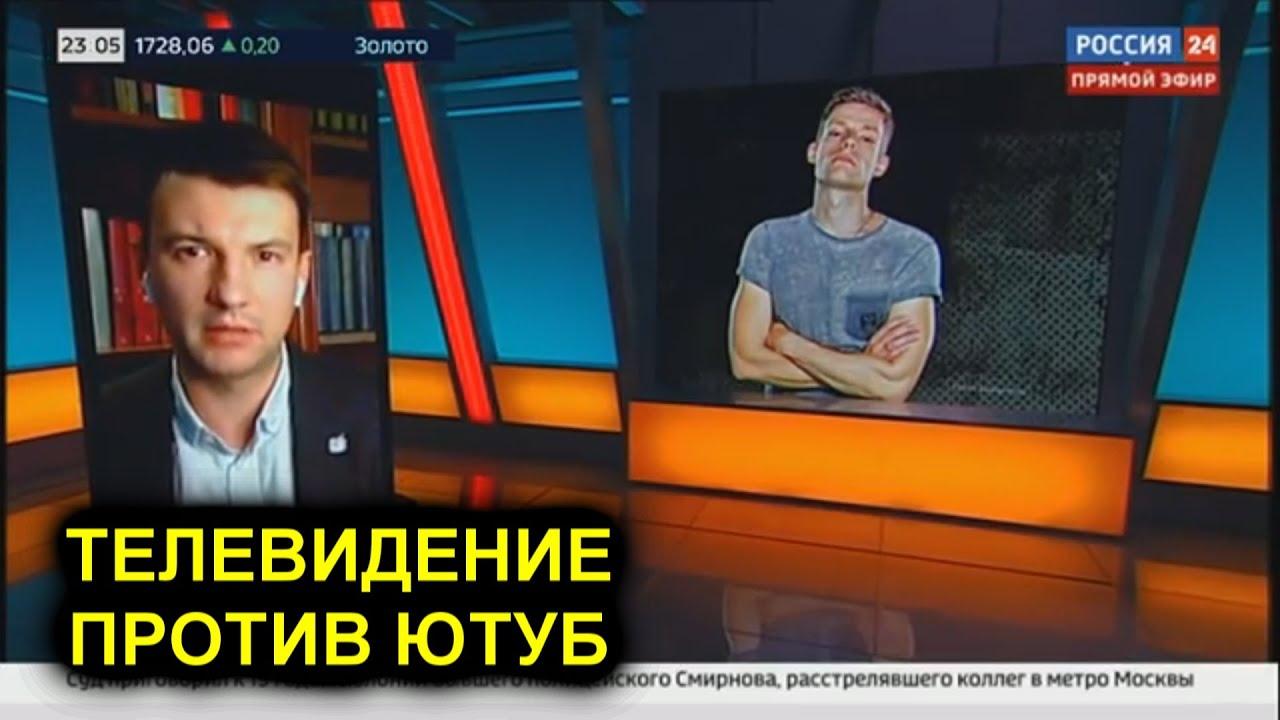 На Юрия Дудя натравили кибер-дружины! Ему светит срок за пропаганду наркотиков.