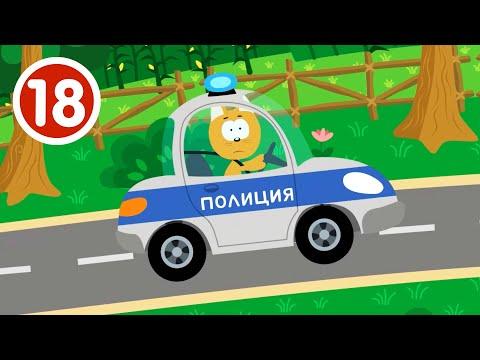 Кот полицейский мультфильм