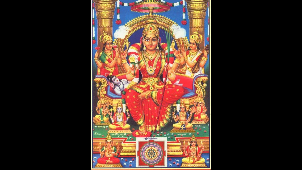 Sanskrit lalitha pdf namavali trishati