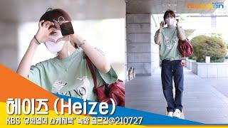 헤이즈 (Heize), '애교에 사르르~ 녹는다' (유희열의스케치북) #NewsenTV