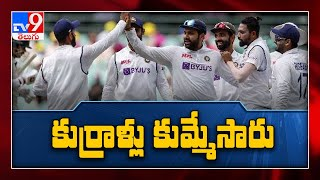 India clinch historic victory against Australia at The Gabba - TV9