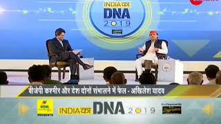 DNA: Non Stop News, June 20, 2018