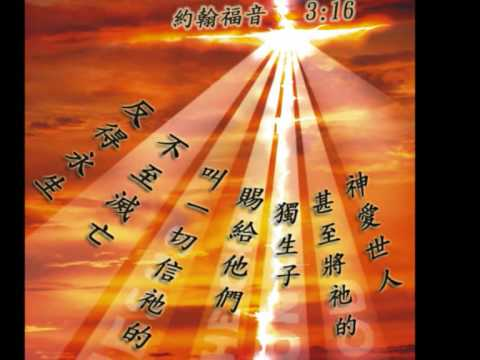 Worship with all my heart (Cantonese)  ()