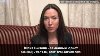 видео адвокаты Подольска