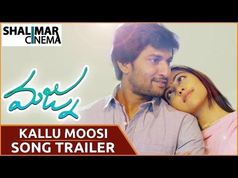 Majnu Movie || Kallu Moosi Video Song Trailer || Nani, Anu Emmanuel, Priya Shri || Shalimarcinema