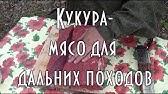 Бочки, боченки агрору. Ком. Саратов) готовы принять заказ на изготовление и п. Бочки дубовые из кавказского скального дуба растущего в горах.