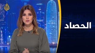 الحصاد - حراك السودان.. تمسك بالمطالب والحزب الحاكم يتراجع عن مظاهرته 🇸🇩