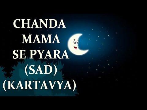 Chanda Mama Se Pyara || KARTAVYA || Children Songs