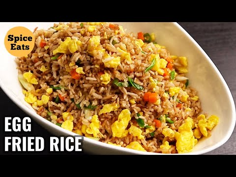 QUICK EGG FRIED RICE | SUPER EASY EGG FRIED RICE | EGG FRIED RICE BY SPICE EATS