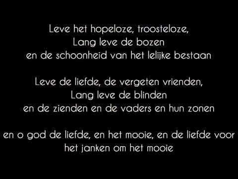 Maaike Ouboter - Maarten | Lyrics/Songtekst