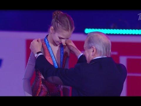 Alexandra Trusova / Russian Nationals 2019 Victory Ceremony