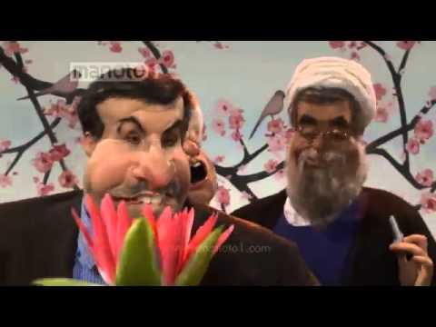 دانلود اهنگهای طنز شبکه نیم