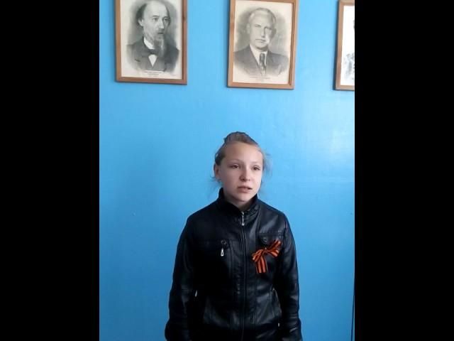 Изображение предпросмотра прочтения – ПолинаАбрамова читает произведение «Зинка» Ю.В.Друниной