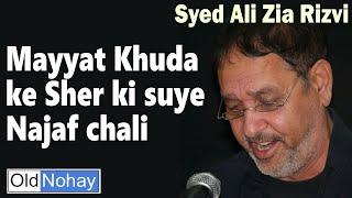 Mayyat Khuda ke sher ki suye Najaf chali