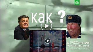 Крым Разбитый Панцирь Российской Пропаганды Разгром Телеканала Интер