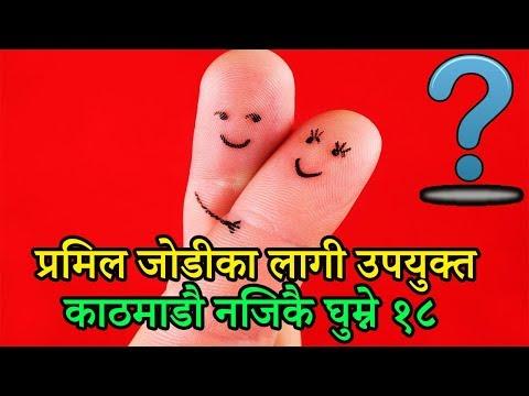 best dating places in kathmandu