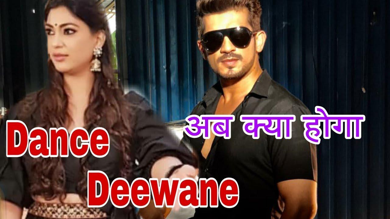 Arjun Bijlani and Neha swami in Dance Deewane | Arjunbijlani | Dance  Deewane new entry