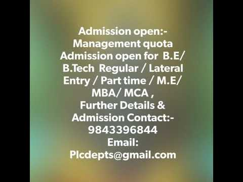 Management quota   Agricultural Engineering as a course choice after 12th   Tamilnadu, India