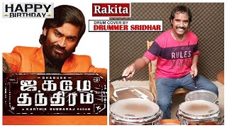 Jagame Thandhiram - Rakita Rakita | Drum Cover by Sridhar | Happy Birthday Dhanush | Enaku Rajava Na