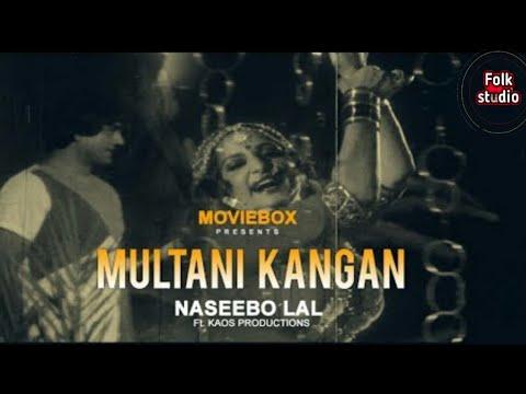 MULTANI KANGAN-PAWA DE  HD ADIO SONG