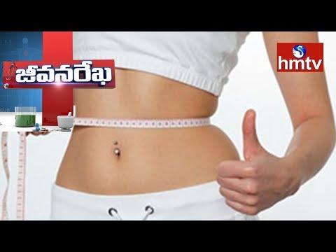 Weight Management Treatment By ANOO'S Director Anuradha   Jeevana Rekha   Health News    hmtv.
