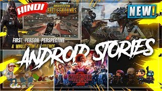 5 ANDROID GAME STORIES🔥 | PUBG MOBILE 0.6 UPDATE, SUBWAY SURFER, ARK SURVIVIAL, GEARS POP ETC