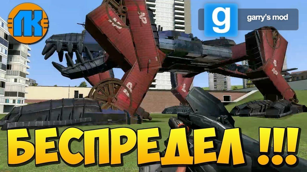 download Теплицы
