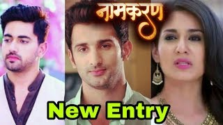 Sidhant Gupta( Kunj) to enter Star Plus's Namakaran| Aditi Rathore and Zain Imam