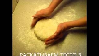 Рецепт Слоеное тесто Фило Сфолята(Тесто Фило Сфолята- Универсальное тесто. В Греции из него пекут всевозможные пироги и питы. Нам понадобитьс..., 2014-11-08T17:24:39.000Z)