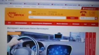 купить видеорегистратор в интернет магазине в украине(, 2017-04-21T08:06:46.000Z)