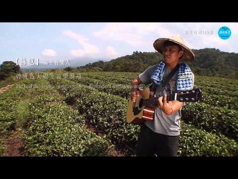 守護,用愛撐起的島嶼-《天下雜誌》發現美麗台灣
