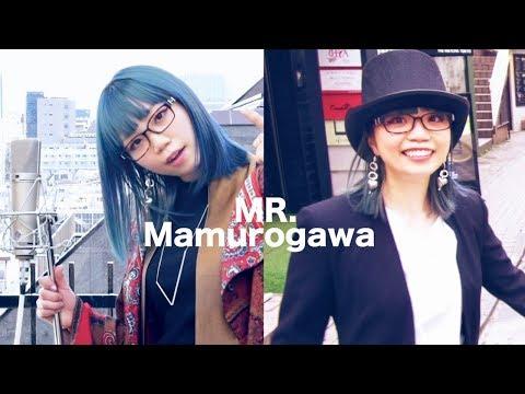 朝倉さや - Mr.Mamurogawa (民謡)真室川音頭【MUSIC VIDEO】