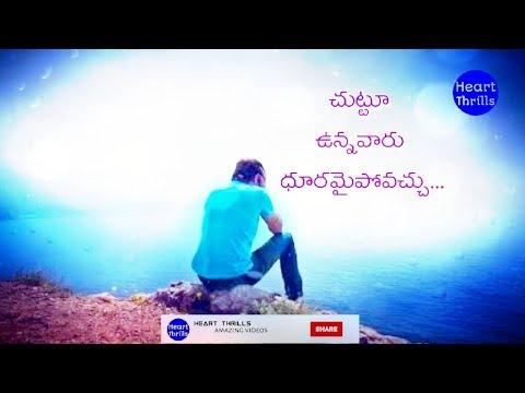 Very Sad Emotional Love Quotes Heart Touching Whatsapp Love Status