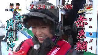 勝負の舞台は千葉県は外房、片貝沖。水深400Mの深海に潜む高級魚アコ...