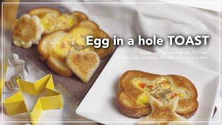 아침이에요~ 식빵에 구멍을 뚫을 시간이죠~ㅣ아침식사메뉴…