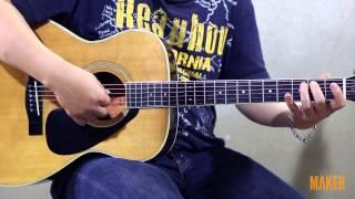 Guitar đệm hát cơ bản - 16. Tập chơi các nốt cơ bản trên cần đàn