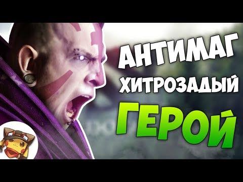 видео: РАКОМИД: Победа - Победа Вместо Обеда!