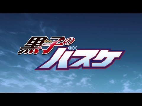 Kuroko no Basket All Openings Full Version (1-7)