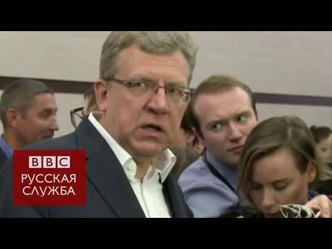 """Кудрин: """"Россия зависит от мирового развития технологий"""""""