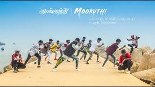 Mookuthi Mookuthi ft.Gana Balachandar | AirWalkers | Album Cover Official |