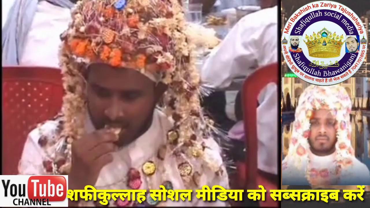 Download Shadi ki CD video Maulana shafiqullah bhawani Ganj 3 मई 2012 पुरानी याद मेरे शादी की वीडियो